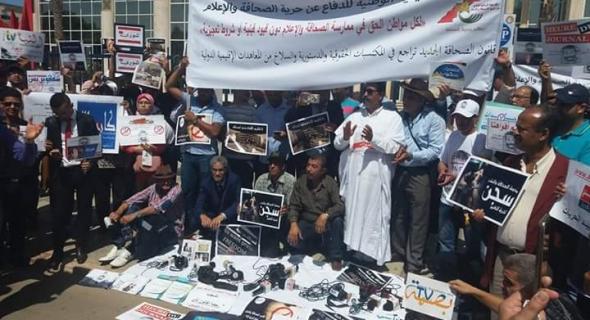 وقفة احتجاجية حاشدة أمام وزارة الاتصال لمدراء النشر بالصحافة الورقية والالكترونية ووزير الاتصال يمدد الملاءمة