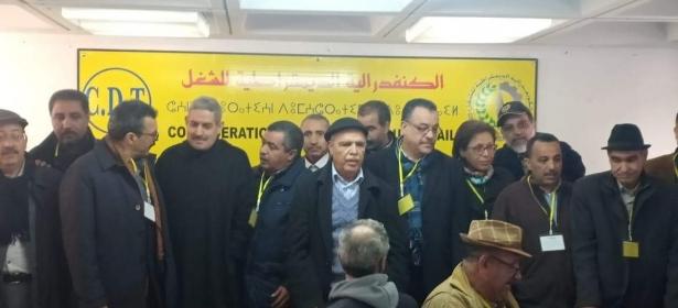 الكدشيون يختارون لائحة المكتب الوطني التنفيذي ومحمد الحطاطي داخل التشكيلة +اللائحة