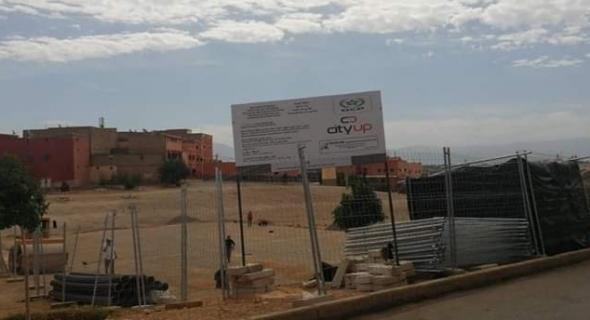 المجلس الجماعي لقصبة تادلة يعطي انطلاقة ملاعب القرب بمبلغ 60 مليون سنتيم وشباب المدينة يرحب -صور-
