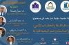 """كلية الآداب والعلوم الإنسانية ببني ملال تحتضن ندوة علمية دولية حول موضوع :""""أنساق اللغة والخطاب الأدبي..أدوات البناء واستراتيجية القراءة"""" (+برنامح الندوة)"""