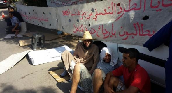 """فضيحة..عمال مطرودون يحتجون على ocp ويفضحونه ويرفعون شعار :""""بغيت حقي فالفوسفاط"""" =فيديو="""