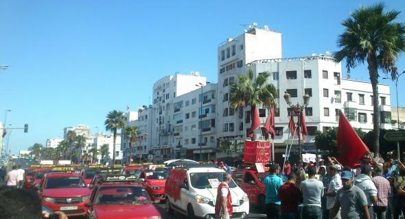 """خرج ليهم نيشان…المركز المغربي لحقوق الانسان ينتقذ مسيرة الدار البيضاء """"المهزلة"""" ويطلق المدفعية الثقيلة على الدولة والأحزاب والمنظمات الحقوقية"""