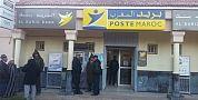 """الشباك الاوتوماتيكي لبريد المغرب بافورار معطل الى اجل غير مسمى واستهتار بالمواطنين والمسؤولين """"مامساوقينش"""" !"""