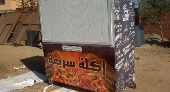 سلطات أزيلال تسعى إلى تنظيم أصحاب المأكولات السريعة و غيرها و توفر لهم أكشاك في إطار المبادرة الوطنية للتنمية البشرية