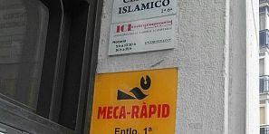 يهم وزارة الهجرة بحكومة العثماني مهاجر من بني ملال تنتظر عائلته نقل جثمانه من برشلونة الى بني ملال