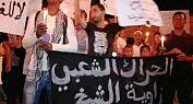 بالفيديو… زاوية الشيخ تنتفض ضد الحكرة والتهميش وتنضم للحراك الشعبي