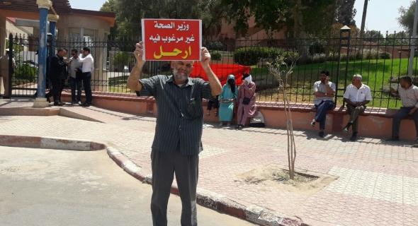 """الله يعطيهم الصحة… جمعويون وحقوقيون يحرجون وزير الصحة ببني ملال وينتقدونه بالاجتماع ويرفعون في وجه """"إرحل"""" – الصور-"""