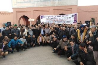 الشغيلة بالاتحاد المغربي للشغل تحتج ببني ملال وترفع شعارات ضد الحكومة -الصور-