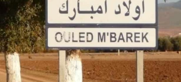 مواطنون بجماعة أولاد امبارك مستاؤون من سلوك عون سلطة في تسليم الوثائق