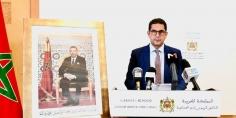 نظام العقود الخاصةبالتكوين :إجراءات استثنائية لفائدة المقاولات المغربية