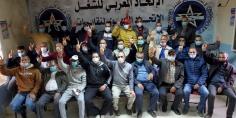تأسيس مكتب نقابي للإتحاد المغربي للشغل لعاملات و عمال النظافة ببني ملال = لائحة=