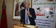 مديرية التعليم باقليم الفقيه بن صالح تُقدم توضيحات وتُشيد بكافة الأطر التربوية وتنوه بنتائج الامتحانات