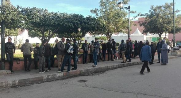 عاجل… وقفة احتجاجية ببني ملال للاطر المستفيذة من البرنامج الحكومي