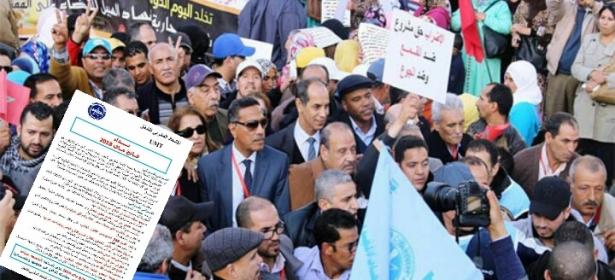 """عاجل… """"تاكسي نيوز"""" تواكب احتفالات فاتح ماي وهذا بيان ونداء الاتحاد المغربي للشغل"""