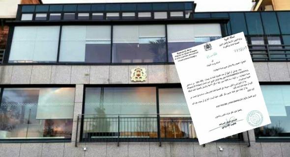 وفاة مهاجر مغربي بفرانكفورت والقنصلية المغربية بألمانيا تدخل على الخط وتصدر بلاغ بالبحث عن عائلته
