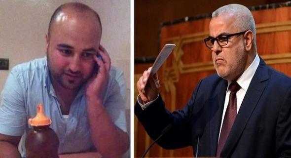 بن كيران يخرج بهذا التصريح ويعبر عن موقفه من وفاة محسن فكري ويثني على والد الضحية !