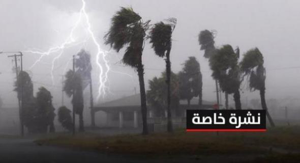 تساقط أمطار الخير ببعض المدن وانخفاض في الحرارة وهذه مقاييسها العليا والدنيا =نشرة جوية=