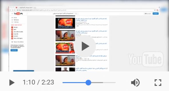 بالفيديو… فرانس 24 تتحدث عن فضيحة سعيد الصنهاجي في تقرير حول ظاهرة الابتزاز والتشهير عبر الانترنيت بالمغرب