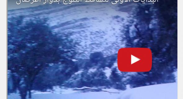 وأخيييرا… ساكنة اغرضان بجبال بني ملال يستفيذون من مساعدات مؤسسة محمد الخامس وفيديو آخر للحظات محاصرتهم بالثلوج يؤكد صدقهم