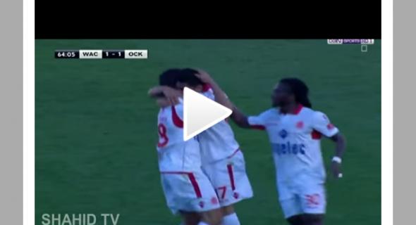 بالفيديو… أولمبيك خريبكة يتلقى خسارة ثقيلة أمام الوداد البيضاوي + أهداف المقابلة