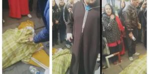 فيديو جد صادم ومؤلم… لحظات وفاة سيدة أمام مستشفى فاس بعد رفض علاجها وغضب المواطنين