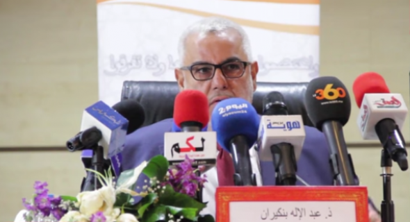 """تصريح مزلزل لبن كيران بالفيديو :"""" لا يمكن أن يذهب الملك إلى تفريج كربات الشعوب الافريقية ونهين الشعب المغربي!"""""""