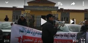 بالفيديو… مبلغ 5000 درهم للانخراط بفريق مريرت يخرج الغيورين للاحتجاج ورسائل قوية للمسؤولين