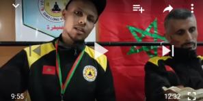 بالفيديو… بطل يمثل جهة بني ملال خنيفرة والمغرب في بطولة العالم للكونغفو بروسيا