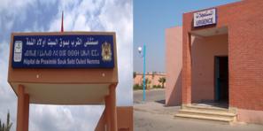 مستشفى القرب بسوق السبت اقليم الفقيه بن صالح يتعزز بمنشآت صحية وبآليات بيوطبية جد متطورة