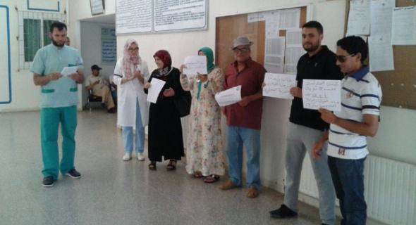 المكتب النقابي لمستشفى الحسن الثاني بخريبكة UMT يتدارس  انشغالات نساء ورجال الصحة ويضع خطة عمله المستقبلية