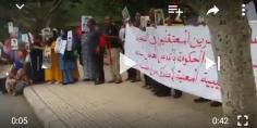عاجل… وقفة احتجاجية أمام وزارة الخارجية لأسر المغاربة المحتجزين بليبيا ومطالبتهم بتدخل ملكي لارجاعهم -فيديو-