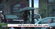 بالفيديو… تساقطات مطرية وعواصف رعدية وبرد قارس بالمدن المغربية بينهم بني ملال وأزيلال