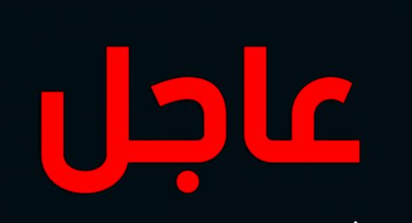 عاااااجل وآش واقع… نقل أستاذ جامعي ببني ملال للإنعاش بعد تناوله لمادة سامة
