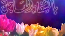 بالشفاء العاجل لوالدة زميلنا الصحافي عبد الله عزي