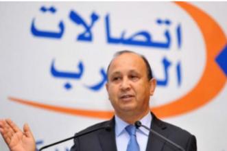 غضب واسع لزبناء اتصالات المغرب بعدد من المدن بينها بني ملال بسبب توقف الهاتف والانترنيت لساعات