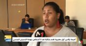 قفارت عليهم!… أميمة رقاس أول مغربية تتقدم بشكاية للقضاء ضد 3 أشخاص تحرشوا بها =فيديو=
