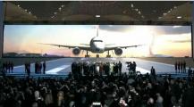 """بيك ياولدي… الرئيس التركي أردوغان يفتتح أكبر مطار في العالم ويسميه مطار """"اسطنبول"""" وهذه طاقته الاستعابية"""
