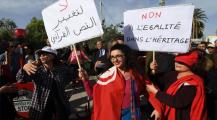 رغم معارضته… تونس تقرر قانون المساواة في الإرث بين الرجل والمرأة!