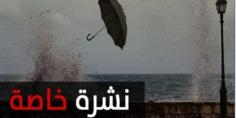 لفلاحة فرحانين… تساقطات ثلجية ومطرية بعدد من المدن المغربية بينها بني ملال وأزيلال – نشرة جوية خاصة-