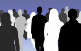 """بني ملال تحتضن الملتقى العلمي العاشر حول موضوع """"المكانة الاعتبارية للشباب في الإسلام، تكامل القيم الدينية والمدنية المؤطرة"""""""