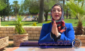 """الحلقة 41 بالفيديو وهام … الأخصائية اكرام ياسين تقدم حلقة جديدة من صحتك مع ياسين اكرام في موضوع :""""علاج فعال للنحافة المفرطة """""""