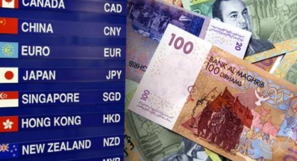 بنك المغرب: ارتفاع سعر صرف الدرهم أمام الأورو بـ 0,26 بالمائة