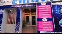 مدرسة EMSET-p  ببني ملال تفتح التسجيل (فيديو)