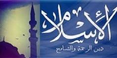 فرنسي يعتنق الإسلام وينطق الشهادتين بمسجد ببني ملال وسط تكبير المصلين