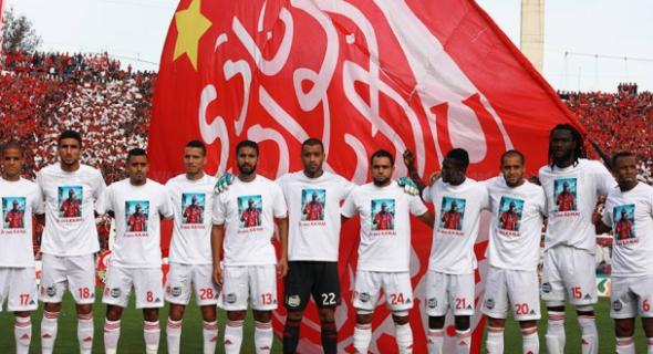 الودادي البيضاوي يرحل إلى مصر لمواجهة الزمالك المصري وآمال مغربية للفوز بالمقابلة