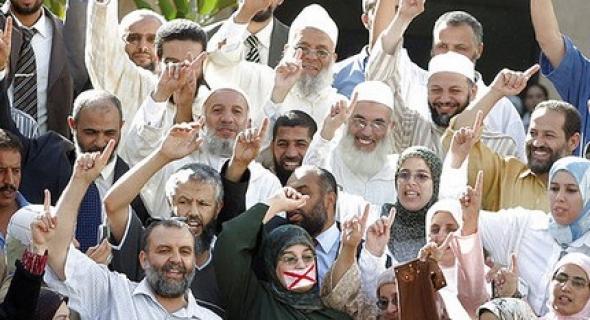 الاتحاد المغربي للشغل ينضم لصفوف المحتجين ويقرر المشاركة في وقفة غذ تضامنا مع المطرودين بسبب العدل والاحسان-بيان-