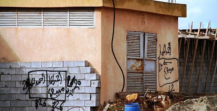 على عكس بني ملال و سوق السبت مجلس جماعة تيموليلت يحمي مخالفي البناء في الحملة الانتخابية  و يرفض توقيع المحاضر