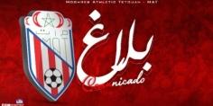 قبل لقائه بالرجاء الرياضي غدا الأربعاء… نادي المغرب التطواني يعلن عن اكتشاف إصابتين في صفوف لاعبيه
