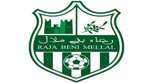 بلاغ للمكتب المسير لرجاء بني ملال فرع كرة القدم حول بطائق الاعتماد الخاصة بالمنصة الشرفية