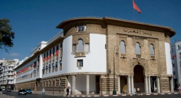 تعويم الدرهم يدخل حيز التطبيق يوم الإثنين وبنك المغرب يشرح نظام الصرف الجديد
